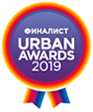 URBAN AWARDS 2019